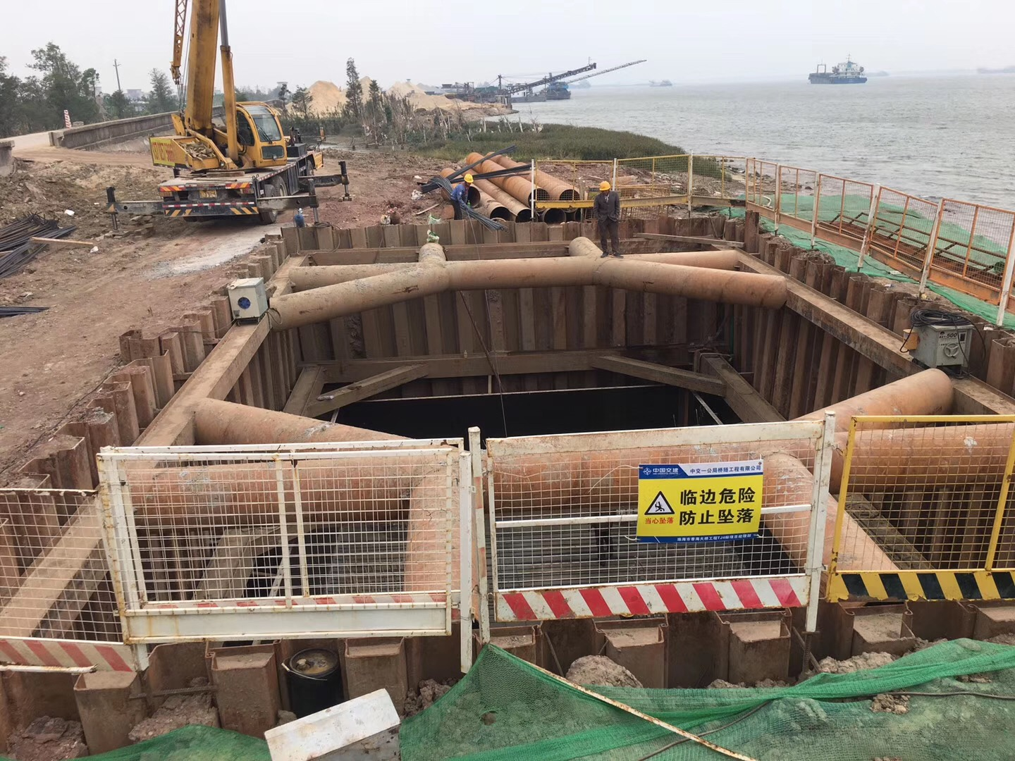 中交一公局香海大橋項目